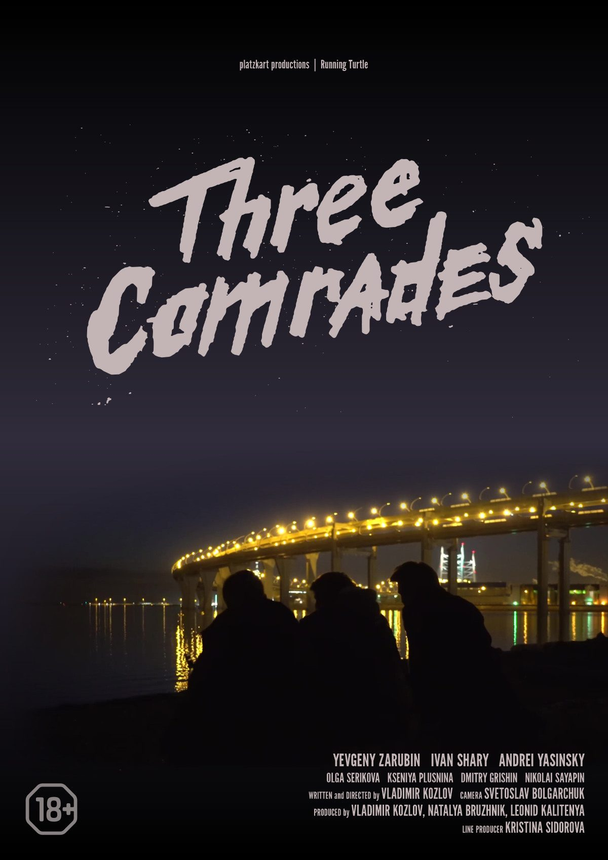 Poster for Three Comrades.